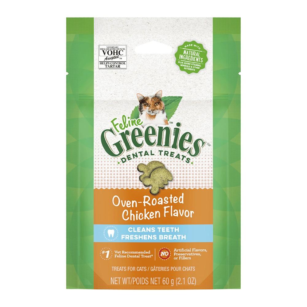 Greenies Oven Roasted Chicken Dental Treats