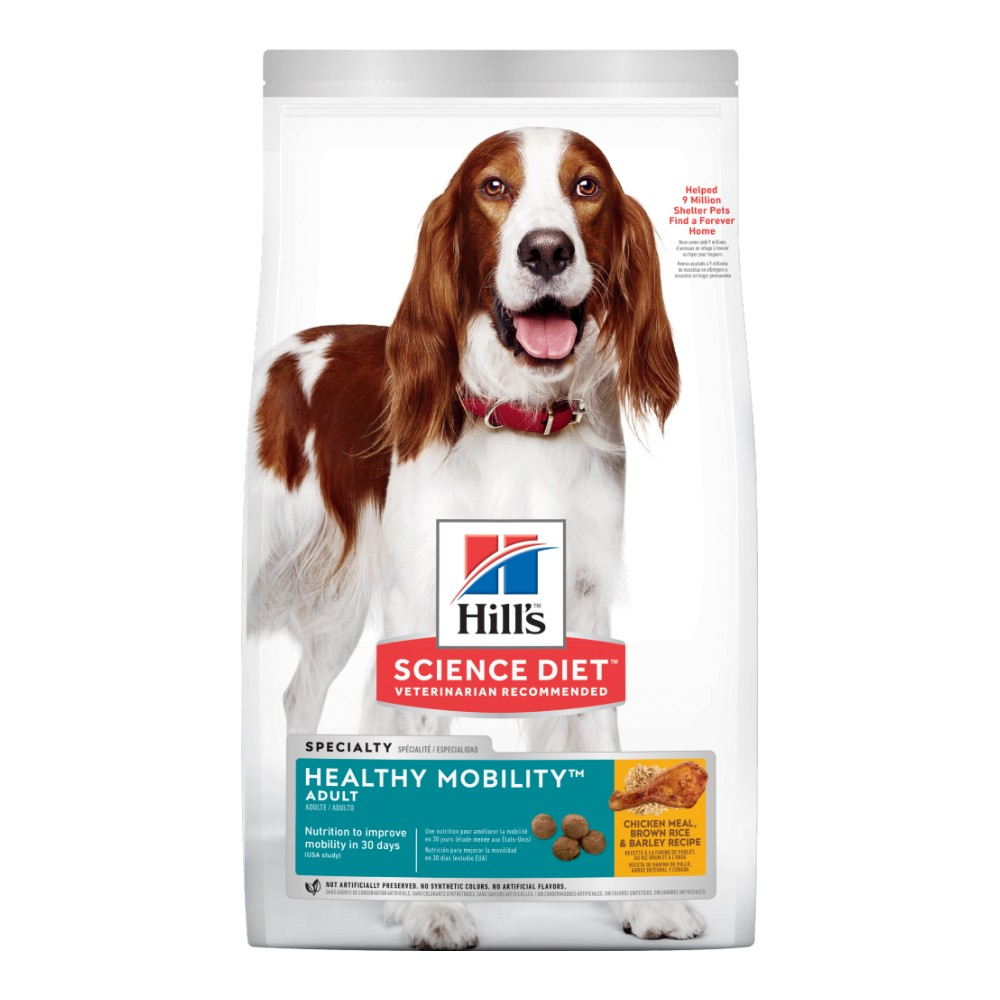 Hills Science Diet Adult Healthy Mobility Dry Dog Food