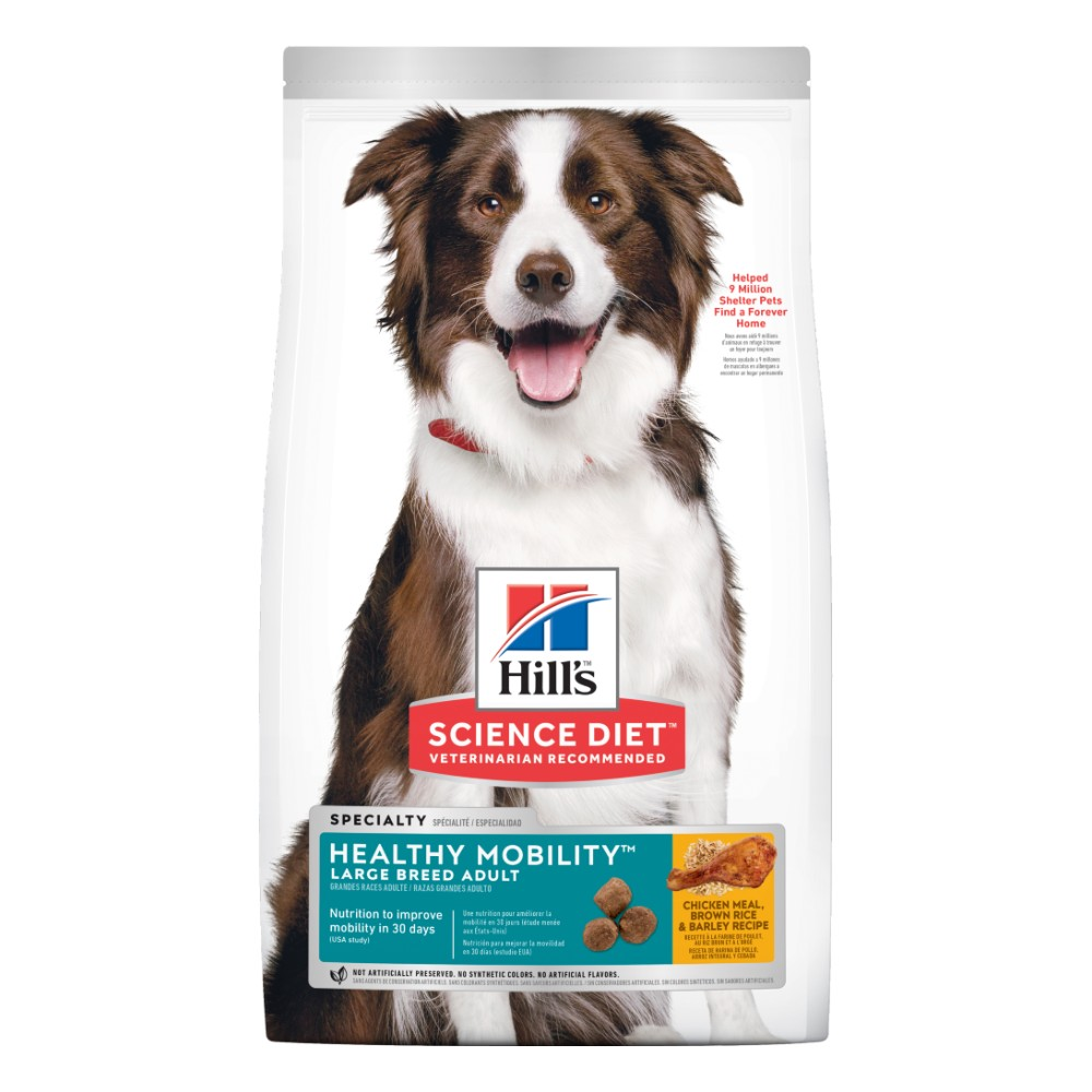 Hills Science Diet Adult Healthy Mobility Large Breed
