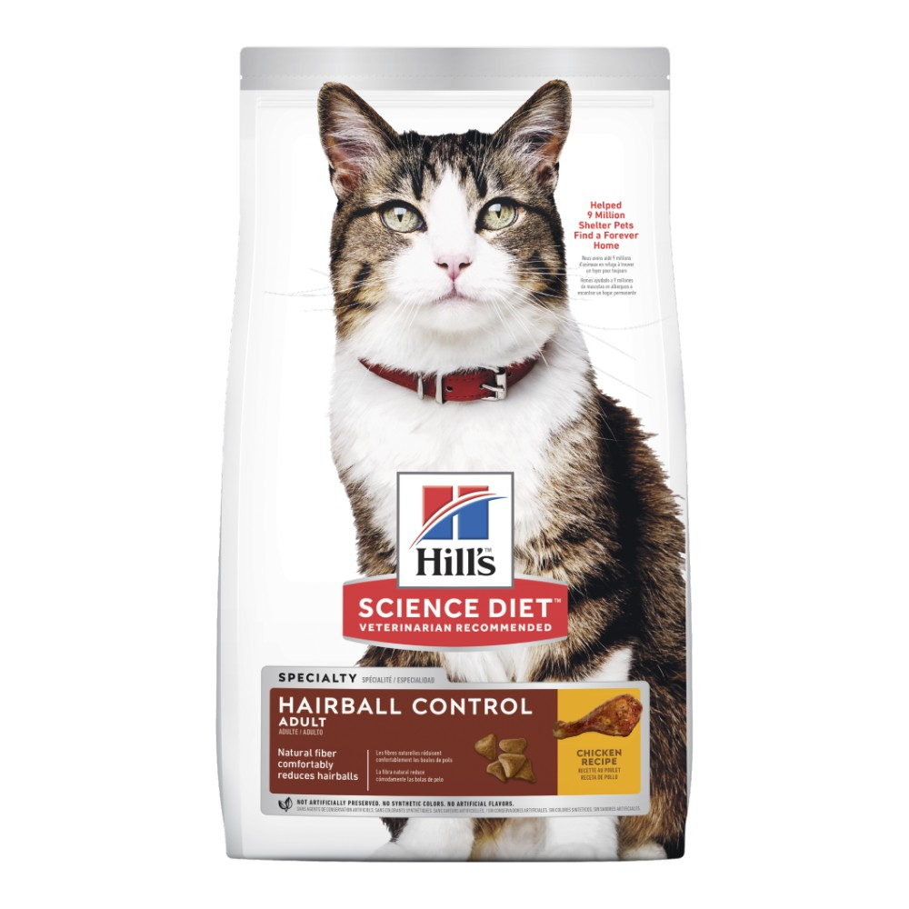 Hills Science Diet Adult Cat Hairball Control