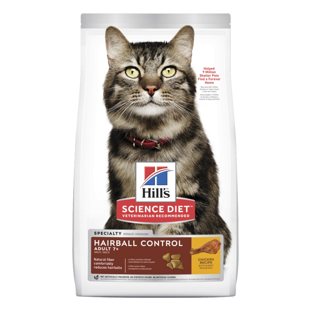 Hills Science Diet Adult 7+ Hairball Control Dry Cat Food