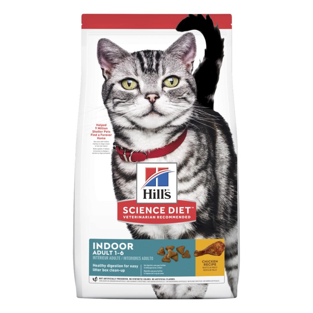Hills Science Diet Adult Indoor Dry Cat Food