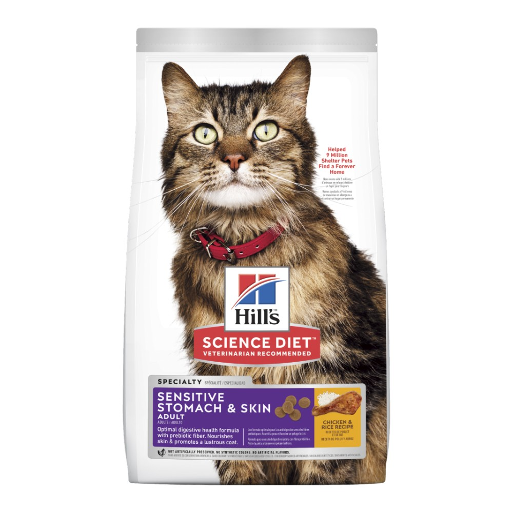 Hills Science Diet Adult Sensitive Stomach and Skin Dry Cat Food