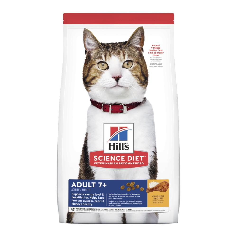 Hills Science Diet Adult Cat 7+ Senior
