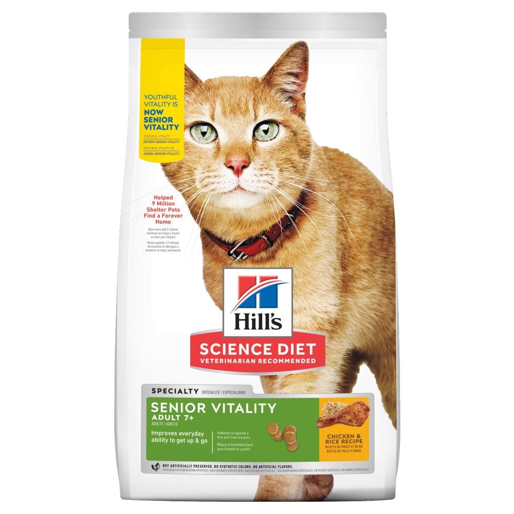 Hills Science Diet Adult 7+ Senior Vitality Dry Cat Food