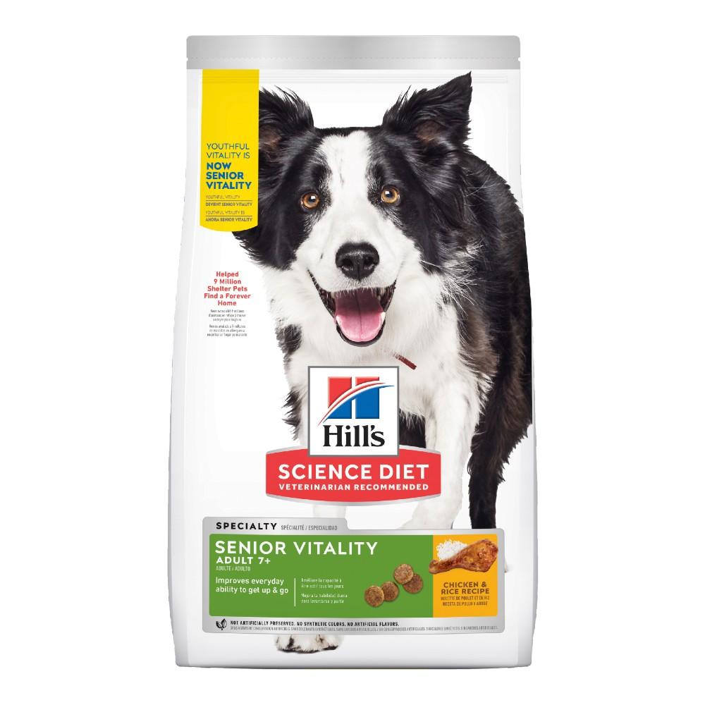 Hills Science Diet Adult 7+ Senior Vitality Dry Dog Food