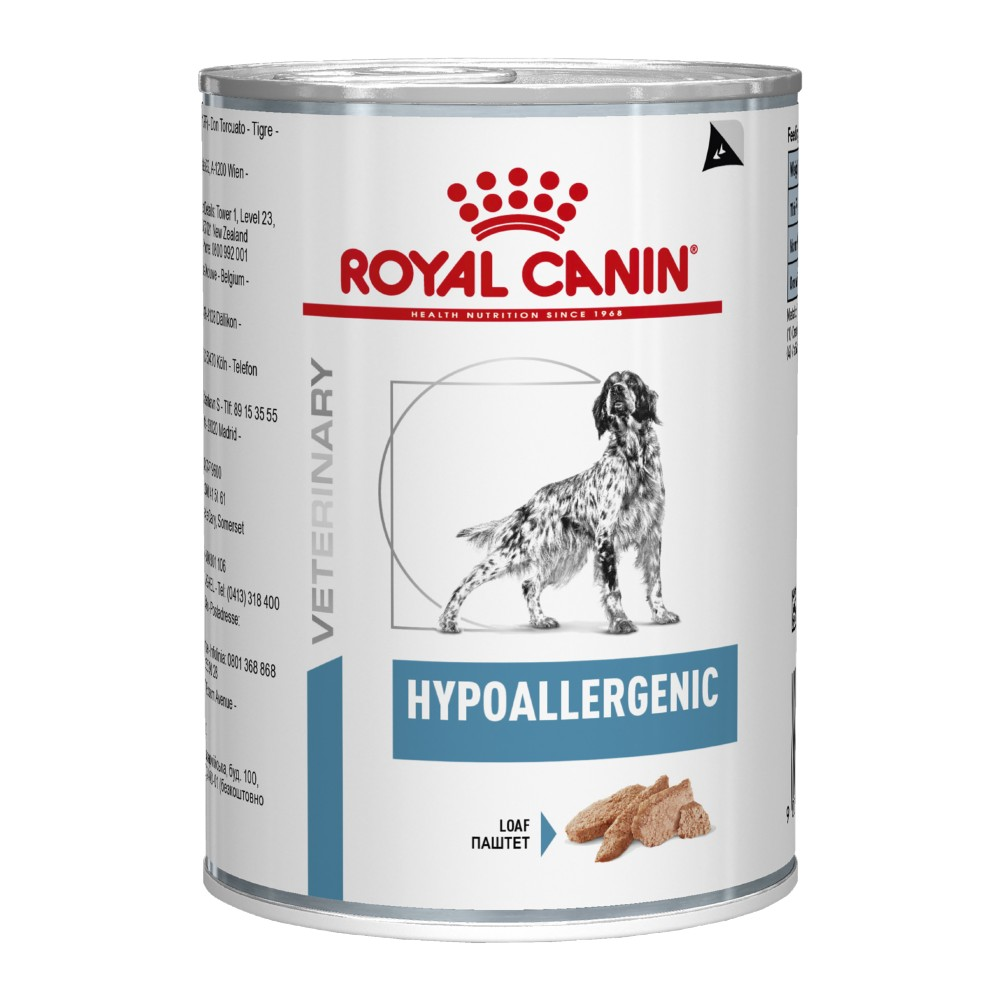 Royal Canin Veterinary Diet Hypoallergenic Cans